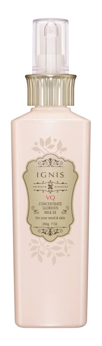 イグニス VQコンセントレートグロリアスミルクEX